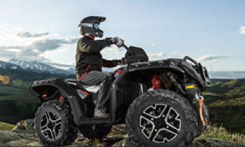 CroppedImage350210-polaris-sportsman-0.jpg